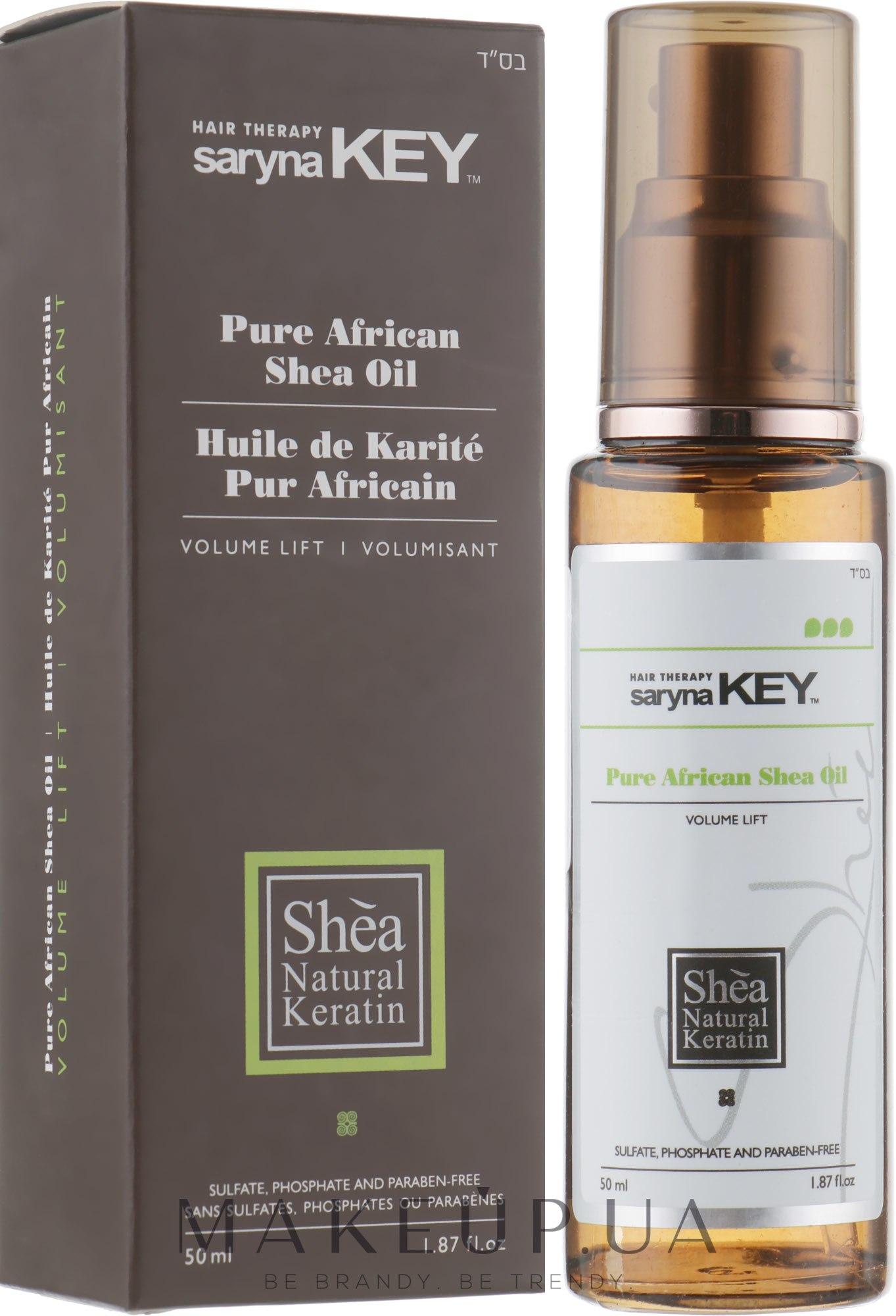 Відновлювальна олія ши - Saryna Key Volume Lift Oil Treatment — фото 50ml