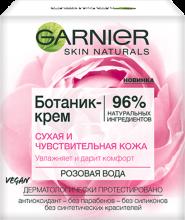 Духи, Парфюмерия, косметика Ботаник-крем для лица, для сухой и чувствительной кожи - Garnier Skin Naturals Botanic Cream Dry To Sensitive Skin