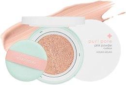 Духи, Парфюмерия, косметика Крем-основа для проблемной кожи - Holika Holika Puri Pore Pink Powder Cushion SPF50+ PA+++