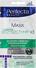 Духи, Парфюмерия, косметика Маска для лица - Perfecta Beauty Deeply Purifying Mask