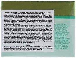 Подтягивающий корректирующий крем для кожи вокруг глаз Фактор II - Valmont Firming Lifting Corrector Eye Factor II — фото N2