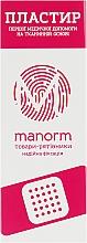 Духи, Парфюмерия, косметика Пластырь первой медицинской помощи на тканой основе - Manorm