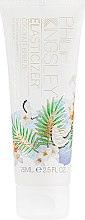 Духи, Парфюмерия, косметика Маска для волос - Philip Kingsley Coconut Breeze Elasticizer