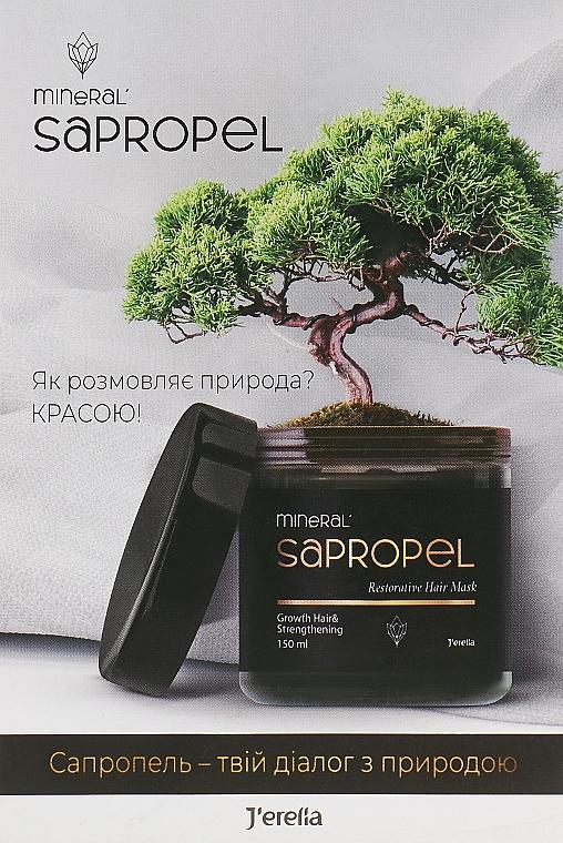 Сапропелевая восстанавливающая маска для укрепления и роста волос - J'erelia Mineral Sapropel Restorative Hair Mask (пробник)