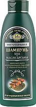 Парфумерія, косметика Шампунь для фарбованого волосся - Iris Cosmetic