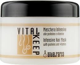 Духи, Парфюмерия, косметика Интенсивная питательная маска для волос с протеинами пшеницы - Vitalfarco Intensive Hair Mask