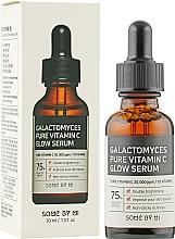 Духи, Парфюмерия, косметика Сыворотка с витамином С и галактомисисом - Some By Mi Galactomyces Pure Vitamin C Glow Serum