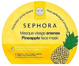 "Духи, Парфюмерия, косметика Тканевая маска для лица ""Ананас"" - Sephora Face Mask"