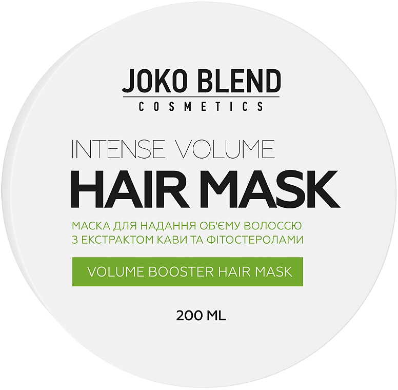 Маска для придания объёма - Joko Blend Intense Volume Hair Mask