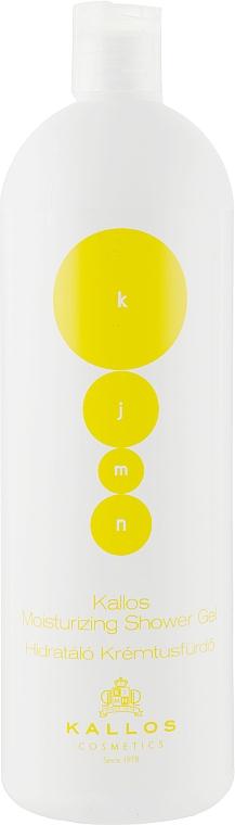Увлажняющий крем- гель для душа с ароматом мандарина - Kallos Cosmetics KJMN Moisturizing Shower Gel
