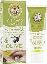 Духи, Парфюмерия, косметика Оливковый регенирирующий крем-гель для кожи вокруг глаз - Athena`s Treasures Olive Anti-Wrinkle Eye Cream Gel