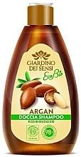 Духи, Парфюмерия, косметика Гель для душа - Giardino dei Sensi Argan Eco Bio Shower Gel