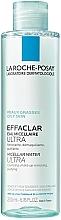 Парфумерія, косметика Очищуюча рідина для зняття макіяжу - La Roche-Posay Effaclar Micellar Water Ultra