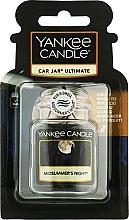 "Духи, Парфюмерия, косметика Ароматизатор для автомобиля ""Летняя ночь"" - Yankee Candle Car Jar Ultimate Midsummer Night"