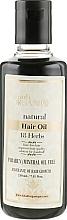 """Духи, Парфюмерия, косметика Натуральное аюрведическое масло для укрепления, восстановления и роста волос """"18 трав"""" - Khadi Organique Natural Hair Oil 18 Herbs"""