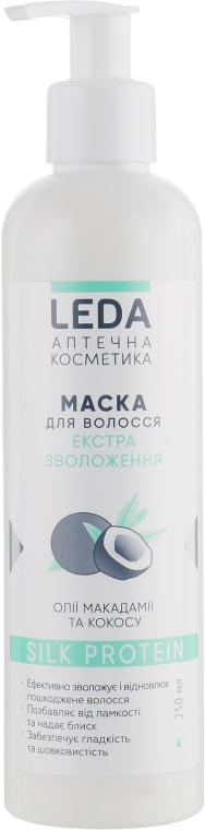 """Маска для волос """"Экстра-увлаженение"""" - Leda Extreme Moisturizing Hair Mask"""