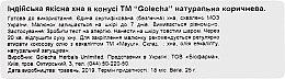 Хна в конусе, натуральная - Golecha Special Body Art Cones — фото N2