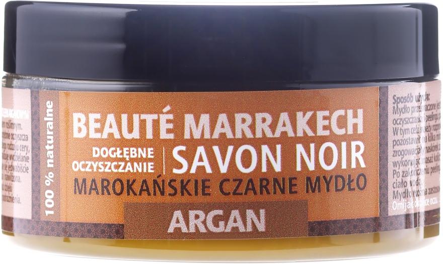 """Натуральное черное мыло """"Аргания"""" - Beaute Marrakech Savon Noir Moroccan Black Soap Argan"""
