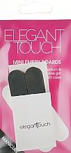Духи, Парфюмерия, косметика Набор мини-пилочек для ногтей - Elegant Touch Mini Emery Boards