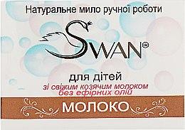 """Духи, Парфюмерия, косметика Натуральное мыло ручной работы для детей """"Молоко"""" - Swan"""
