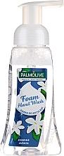 Духи, Парфюмерия, косметика Жидкое мыло - Palmolive Magic Softness Foaming Handwash Jasmine
