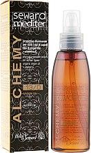 Духи, Парфюмерия, косметика Аргановое масло - Helen Seward Alchemy Argan Oil