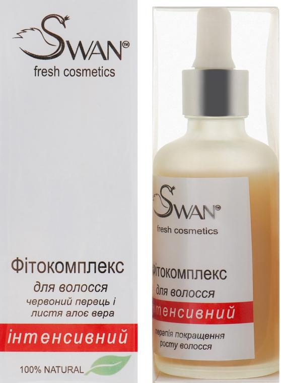 """Интенсивный фитокомплекс для волос """"Красный перец и листья алоэ вера"""" - Swan"""
