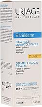Духи, Парфюмерия, косметика Масло для предотвращения растяжек - Uriage Bariederm Dermatological Cica-Oil