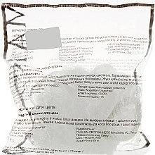Духи, Парфюмерия, косметика Спонж для тела - Mary Kay