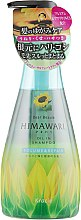 Духи, Парфюмерия, косметика Шампунь для придания объема поврежденным волосам - Kanebo Kracie Dear Beaute Himawari Oil in Shampoo