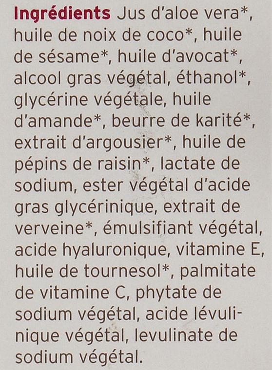 Крем для обличчя з алое вера поживний без запаху - Santa Verde Foundat Facial Care Medium Aloe Vera Cream Fragrance Free — фото N4