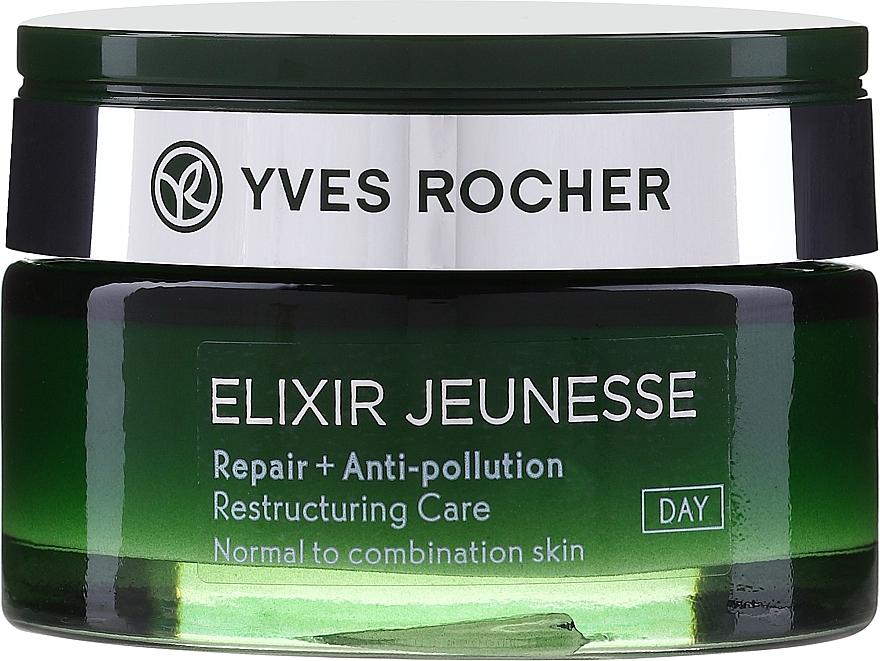 Дневной восстанавливающий крем - Yves Rocher Elixir Jeunesse Cream