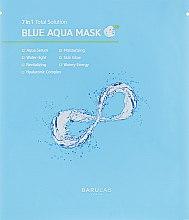 Духи, Парфюмерия, косметика Ультраувлажняющая тканевая маска - Barulab Total Solution Blue Aqua Mask