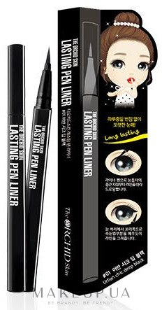 Карандаш-подводка для глаз - The Orchid Skin Lasting Brush Pen Liner — фото 01 - Urban Chic Deep Black