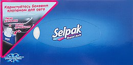 """Парфумерія, косметика Гігієнічні серветки з боковим клапаном """"Super Soft"""" 50шт, блакитна упаковка - Selpak"""