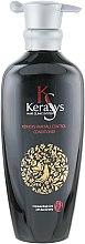 Духи, Парфюмерия, косметика Кондиционер от выпадения волос - KeraSys Hair Fall Control Conditioner