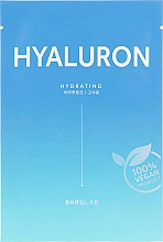 Духи, Парфюмерия, косметика Тканевая маска для лица - Barulab The Clean Vegan Hyaluron Hydrating Mask