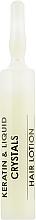 Духи, Парфюмерия, косметика Лосьон с кератином, жидкими кристаллами и пантенолом в ампулах - Biopharma Bio Oil Lotion