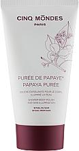 Скраб для тіла - Cinq Mondes Puree de Papaye — фото N1