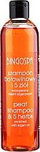 Духи, Парфюмерия, косметика Грязевой шампунь из 5 трав - BingoSpa Mud And Herbs 5 Shampoo