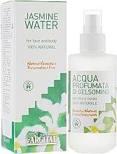 Духи, Парфюмерия, косметика Ароматическая тонизирующая вода для лица и тела Жасмин - Argital Jasmine Water