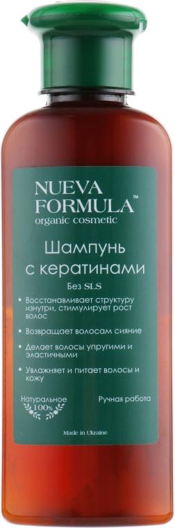 Шампунь для волос с кератином - Nueva Formula