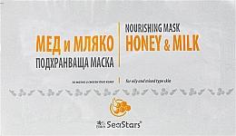 """Духи, Парфюмерия, косметика Маска """"Мед и молоко"""" - Black Sea Stars Honey & Milk Face Mask (мини)"""