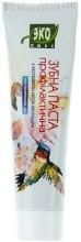 Духи, Парфюмерия, косметика Зубная паста профилактическая с экстрактом цветов календулы - Эколюкс