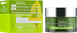 Духи, Парфюмерия, косметика Крем для лица увлажняющий 25+ - Белита-М EGCG Korean Green Tea Catechin