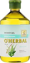 Духи, Парфюмерия, косметика Увлажняющий гель для душа с экстрактом алоэ вера - O'Herbal Moisturizing Shower Gel