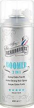 Духи, Парфюмерия, косметика Лак для волос с двумя распылителями - Beardburys Boomer 2 in 1 Super Strong Hair Spray