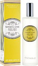 """Духи, Парфюмерия, косметика Ароматический спрей """"Имбирь и лайм"""" - The Somerset Toiletry Co. Naturally European Body Mist & Home Spray Ginger & Lime"""