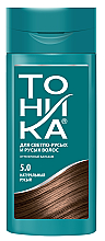 Духи, Парфюмерия, косметика Оттеночный бальзам для волос с эффектом биоламинирования - Тоника