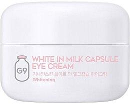 Духи, Парфюмерия, косметика Крем для глаз осветляющий с молочными протеинами - G9Skin White In Milk Capsule Eye Cream